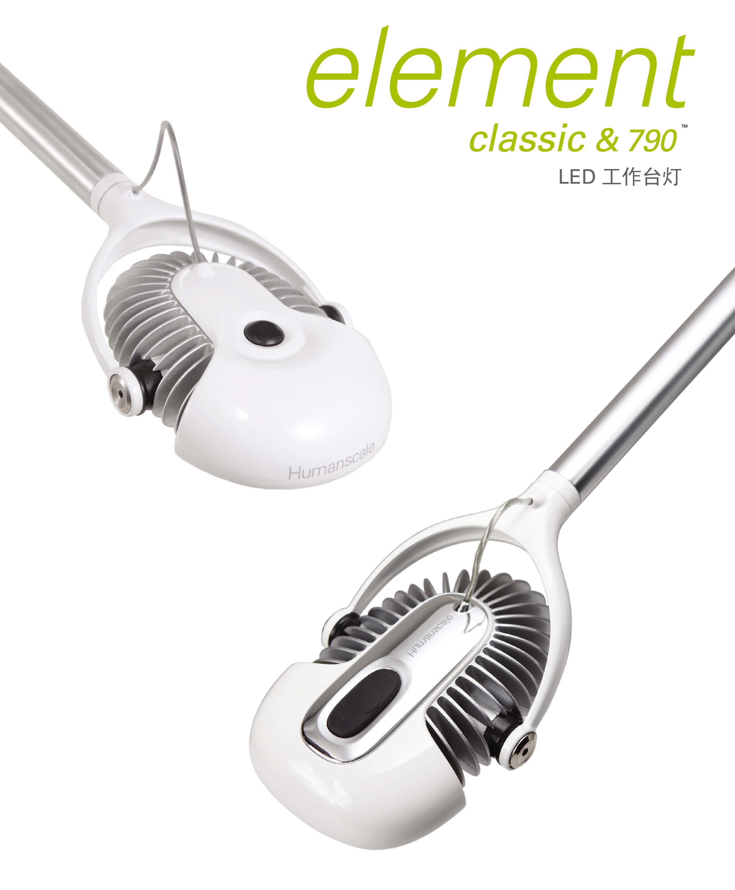8Element Classi-1.jpg
